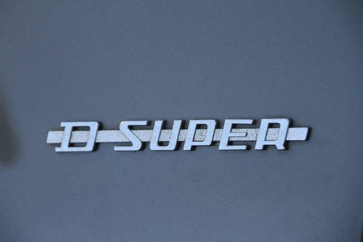 DS_SUPER_logo